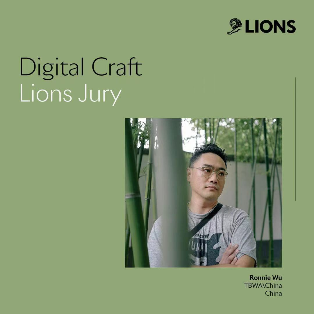 Ronnie Wu has been appointed to the awarding jury of the 2021 Cannes Lions International Festival of Creativity