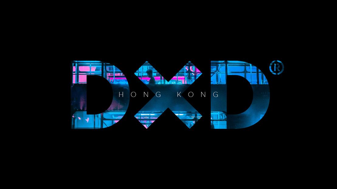 腾迈香港启动新设计团队 DESIGN BY DISRUPTION (DXD)